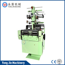 2015 Top sale high speed tubular elastic machine
