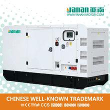 High Voltage Old Diesel Generators 500KW