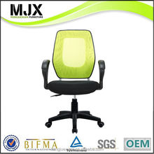 New style new arrival colorful children study chair