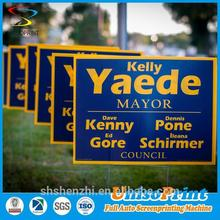 plastic security signs,plastic security lawn signs/yard signs