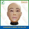 X-MERRY FEMALE LATEX MASK - fetish rubber mask - Transgender - realistic mask
