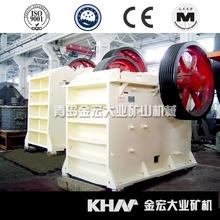 KHM Jaw Crusher | Stone Crusher | Ore crusher High quality Mining Machine |Crushing Equipment