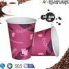 8oz single wall paper cup custom espresso cups with lid