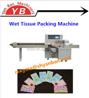 YB-250X Automatic Wet towel Packing Machine(CE)