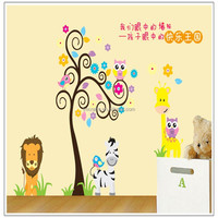 Owl Lion animal Tree Vinyl Wall Stickers kids Baby children Decor Home Wall Paper Decal deco Art Sticker New,Big DF5091