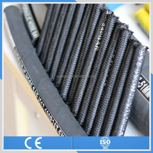 SAE J517 100R2/R3/R5/R12 rubber products high pressure water hose