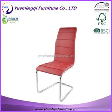 Good quality modern design high back red leather dining chair made in China