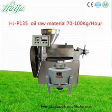 HJ-P135 olive oil press machine used/Small cold and hot spiral oil press machine/oil mill