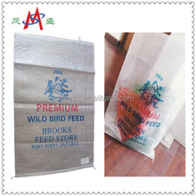 25kg pp woven bag 50 kg, Taical bags, rice bags