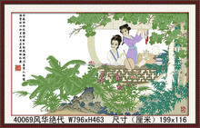 WOMAN HOT PAINTING,2014 NEW DESIGNED FAMOUS CHINESE CLASSICAL WOMAN WITH BAMBOO HOT PAINTING,CHINESE CLASSICAL WOMAN PAINTING