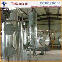 10TPD-500TPD crude coconut oil refining process