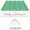 Ondulado de cor revestimento painel revestido aço para coberturas