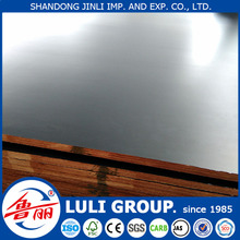 black film faced plywood of high quality to Korea from LULI GROUP