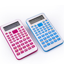 Scientific Calculator,Fancy Stationery Products,Latest Electronic Products in Market