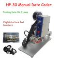 à imprimer la date et le lot/bouteille date code machine d'impression/prix de la machine d'impression en plastique sac