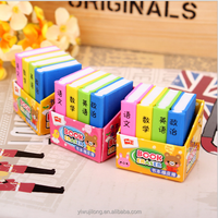 2015 novelty book shape 3d promotional eraser for school kids