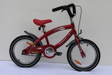 CE approved New design hot sale carbon frame kids bike / kids bike bicycle
