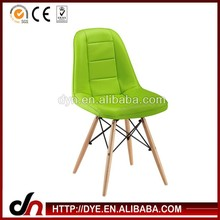 Alibaba China 2014 wooden leg leather chair,leisure chair,replica furniture