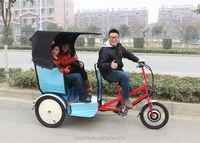 CE approved petrol auto rickshaw