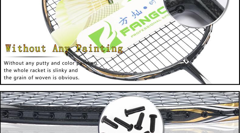 ракетка для бадминтона N90/3 Fangcan n90iii , N90 III badminton racket