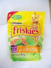 Good quality hotsell zipper bag pet food dog food packing