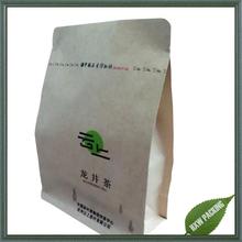 China manufacturer high quality natural brown kraft paper food packing bags, flat bottom bag