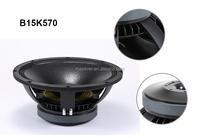 B15K570/15inch 500w high SPL pro audio speaker manufacturers in china