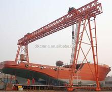 Single girder bridge gantry crane