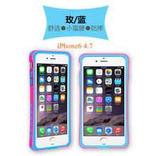 Pepkoo Shock Resistant Small Waist PC TPU Bumper For Iphone 6 Double Color Bumper For Iphone 6 4.7 MT-4000