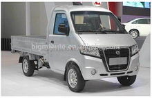 1200cc Single Cabin Gasoline Mini Japan Used Mack Dump Trucks for Sale