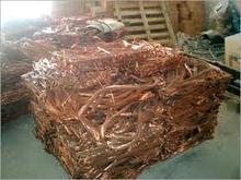 copper cathodes, copper materials,99.99% copper wire, copper scrap