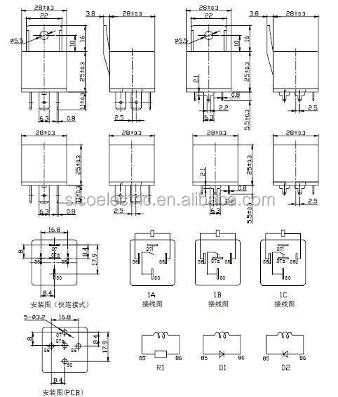 tianbo relay trv4-l-12v-z-f