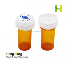 Pharmacy vials,reversible vials