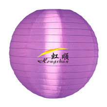"10"" Light Purple wedding hanging decorations round Chinese nylon lantern"