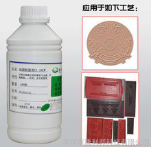 artificial leather glue