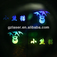 Hologram electric hot plastic diamond plate sheets,holographic sheet for holographic film
