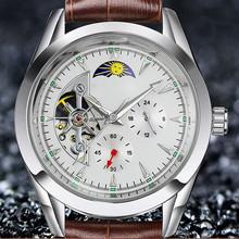Elegant big case pu strap wrist watch mechanism