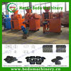 China made Charcoal fine pellet making machine/Charcoal fine pellet making machine 008613253417552