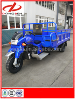 Hot Sale in africa tricycle and Cargo 3 wheel motorcycle with competitive price