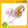 battery operated musical walking plush dog plush swing puppy toy