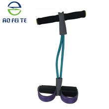 Natural Latex Resistance pedal Tubing with handle for foot training