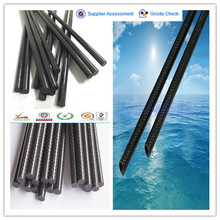 Light 3k carbon rod pole,carbon fiber fixator bars for external fixation device