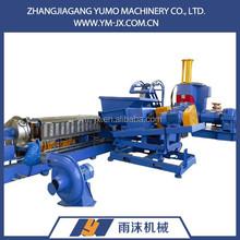 China best Plastic filler masterbatch making machine