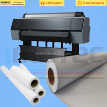 240gsm Waterproof Satin RC Inkjet Roll Photo Paper For Canon/HP/Epson