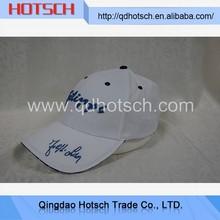 China wholesale visor baseball cap with bottle opener
