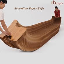 Antique On Sale Latest Design Paper Folding Customized Kraft Paper Sofa