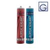 Gorvia GS-Series Item-S306 shanghai spray on fireproofing