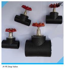 HDPE Lifting Type Stop Valve