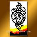 venta al por mayor moderno de alta calidad de colores la caligrafía pintura del arte islámico