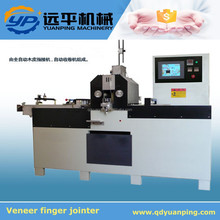 TC300 Woodworking machine veneer finger jointing machine